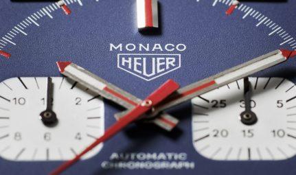 Monaco Piece d'Art